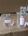 泰信玻璃罐,河南管瓶藥用模制西林玻璃瓶威海萊蕪濟南牛奶