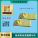 溫州耐高溫除塵布袋質量可靠,除塵濾袋