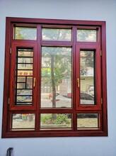 大連旅順口松木鋁包木門窗價錢圖片