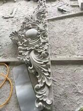 别墅外墙干挂石材飘窗效果图,设计图图片