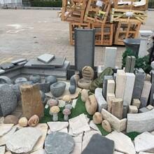 园林花池石材图片,设计图图片