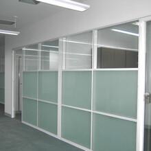 深圳龙华优质双层玻璃内置百叶隔断办公铝合金玻璃隔断款式新颖,铝合金玻璃隔断图片