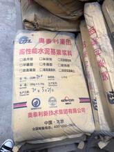 內鄉C60標準灌漿料性能可靠,無收縮灌漿料圖片