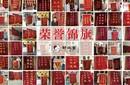 廣東中山民眾催乳師中心通乳圖片