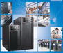 山特深圳山特,新鄉銷售深圳山特山特UPS山特蓄電池優質服務