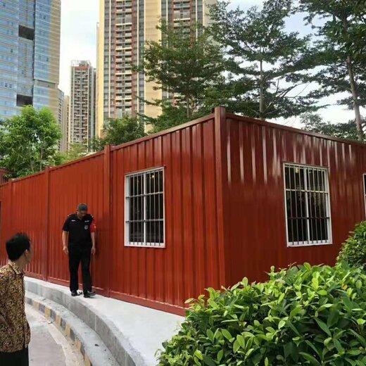 中山市活動房集裝箱尺寸多少,集裝箱宿舍