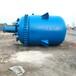 華弘回收搪瓷反應罐,回收二手電加熱反應釜