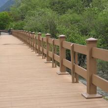 江北塑木欄桿品質好價格低,仿木欄桿圖片