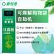 上海新悅奇共享云袋機生產商