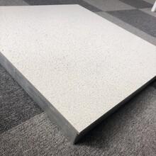 武威鋁合金高架地板價格圖片