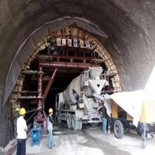 白山拱頂帶模注漿料生產廠家,高鐵隧道專用注漿料圖片