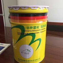 陜西聚氨酯防水涂料廠家,911聚氨酯防水涂料圖片