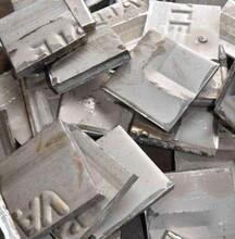 聊城純鎳回收報價
