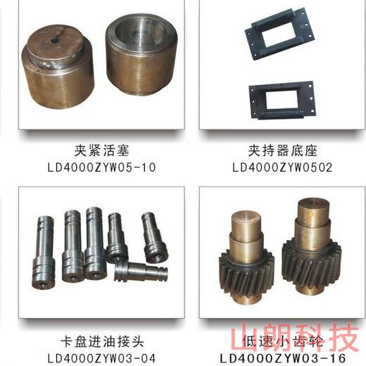 韶關鉆機配件-ZYW鉆機配件,重慶ZDY煤礦鉆機