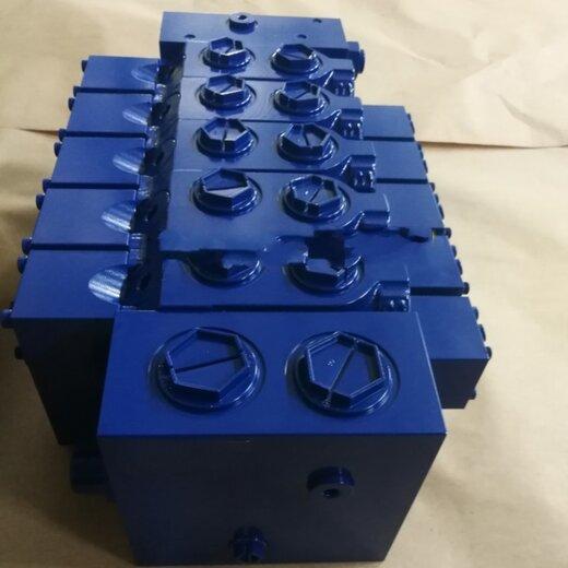 供應掘進機配件-回轉油缸閥塊