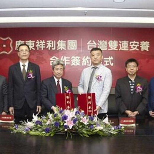 廣州增城區可靠老人院收費,百悅百泰養老院