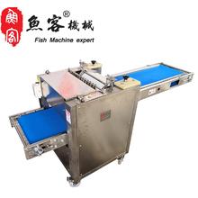 天津魷魚對中剖切機廠家價格圖片