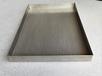 深圳不銹鋼較密式條盤