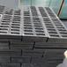 婁底玻璃鋼蓋板廠家報價