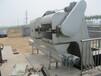 寧波不銹鋼螺旋輸送機