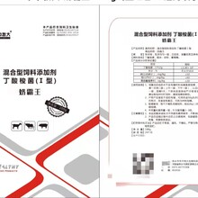 華中牧大催奶靈,母豬奶水少母豬無奶哪個廠家產品最好奶霸王圖片