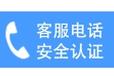 长沙开福区华帝燃气灶维修联系电话是多少