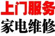 長沙市奧田燃氣灶維修安裝電話