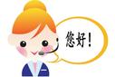 優盟優盟灶具維修,滁州南譙區優盟燃氣灶維修聯系電話是多少圖片