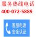 灞橋區美菱燃氣灶維修廠家服務電話