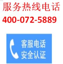 長沙天心區奧田燃氣灶維修上門維修電話圖片