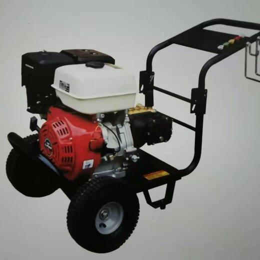 墨宇高压清洗设备,500公斤高压水清洗机