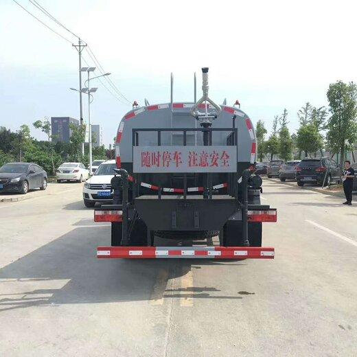 重慶國六10方灑水車價格