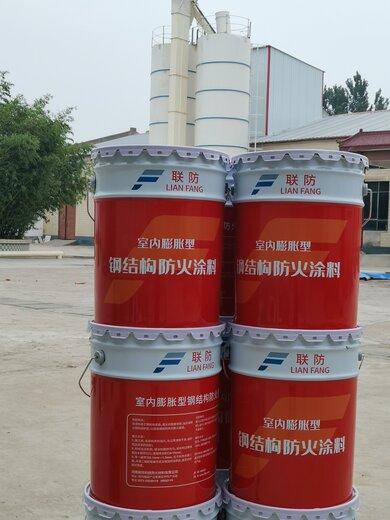 安陽防震膨脹型防火涂料性能可靠,薄型防火涂料