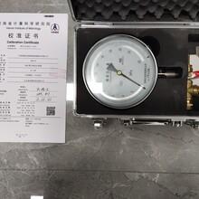 西城供應水質檢測質量可靠圖片