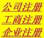 上海專業代理記賬費用