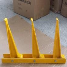 螺釘式玻璃鋼支架貨源充足,預埋式電纜支架圖片