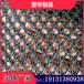 塑華擋風抑塵墻,北京全新柔性防風抑塵網品種繁多