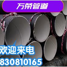 延慶各種管件型號保溫鋼管經久耐用,聚氨酯防腐保溫管圖片