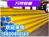 萬榮聚氨酯保溫鋼管,東麗各種管件型號保溫鋼管質量可靠