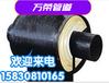延慶3pe防腐鋼管保溫鋼管廠家直銷,聚氨酯防腐保溫管