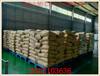 L-丙氨酸價格