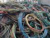 新洲電線電纜回收價錢