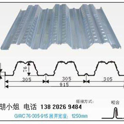 上海YX76-305-915鍍鋅壓型鋼板價格