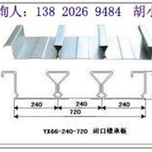 三明鍍鋅壓型鋼板YX76-305-915廠家