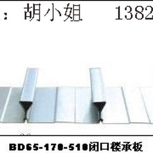 大興安嶺鍍鋅壓型鋼板YX76-305-915廠家