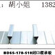 鍍鋅壓型鋼板YX76-305-915圖