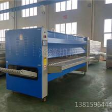 榆林折叠机,洗涤设备厂家图片