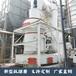山西5噸雷蒙磨粉機技術參數,雷磨機