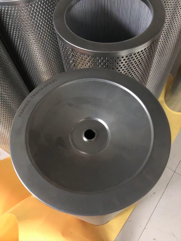 承接黎明滤芯,黎明液压油滤芯