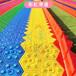 游樂園七彩滑道,彩虹滑道